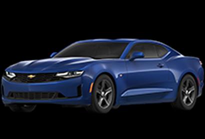 2019 Chevrolet Camaro Prices, Configurations, Reviews   Edmunds