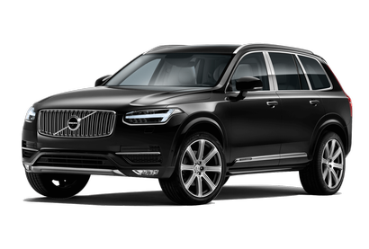 2019 Volvo Xc90 Prices Configurations Reviews Edmunds